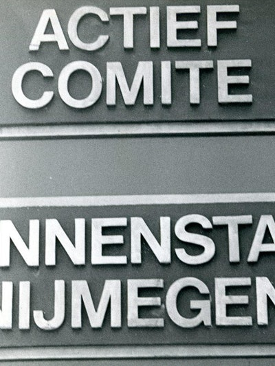 Placeholder for Vierdaagsefeesten023 e1559131355722 1024x930